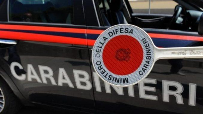 Calendario Concorso Carabinieri.E Uscito Il Concorso Per 3700 Allievi Carabinieri Aperto